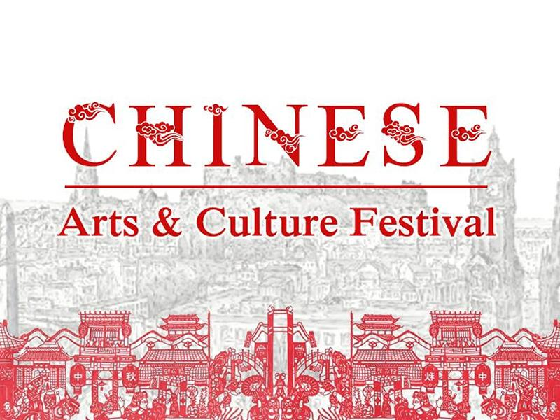 Chinese Arts & Culture Festival 2019