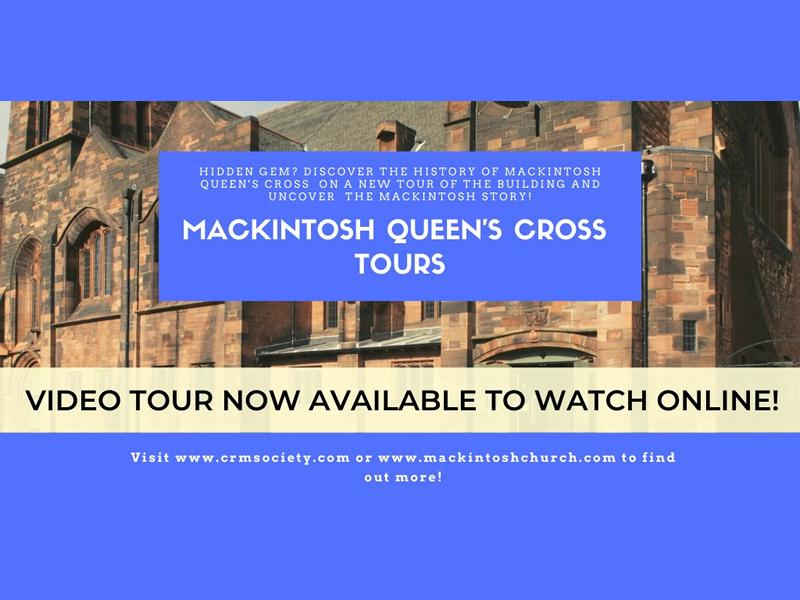 Online Tours of Mackintosh Queen's Cross