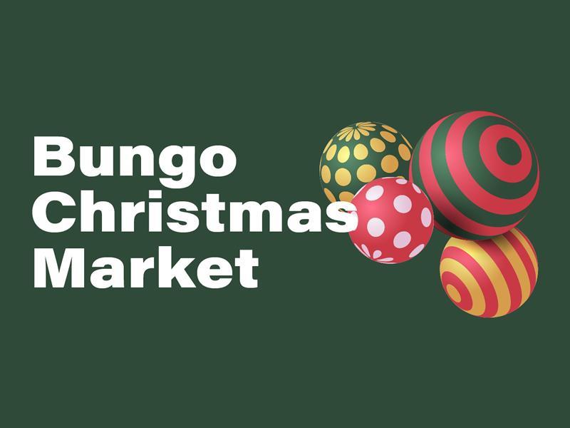 Bungo Christmas Market