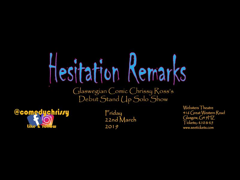 Chrissy Ross: Hesitation Remarks