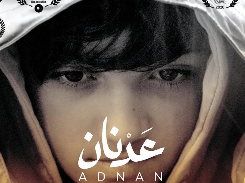 Adnan X Choose Love: Screening & Q&A
