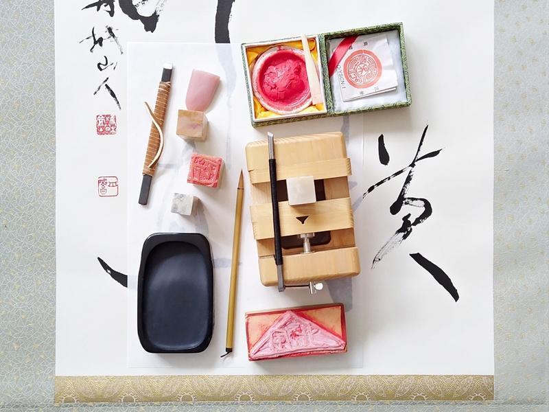 Japanese and Chinese Seal Engraving: Tenkoku