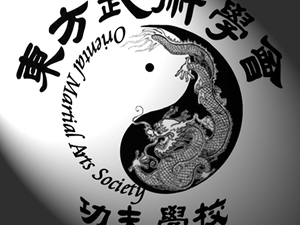 Oriental Martial Arts Society