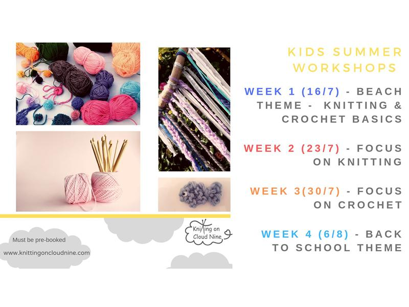Kids Summer Textile Workshops Eaglesham