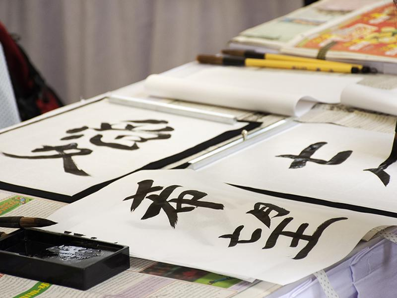 Introduction to Japanese: Online Lessons