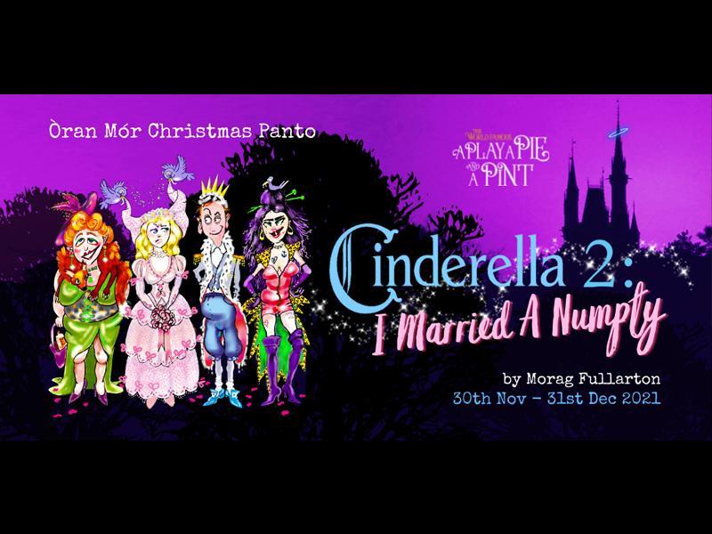 Cinderella 2: I Married a Numpty