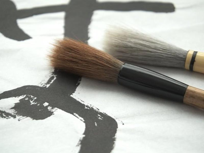 Zen Heart Brush - Japanese Calligraphy and Markmaking