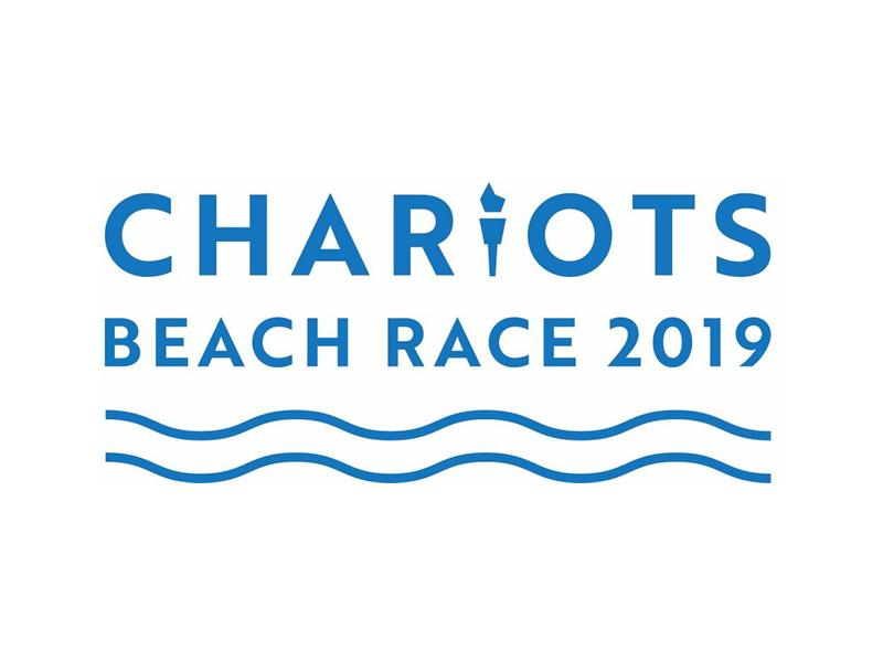 Chariots of Fire Beach Race 2019