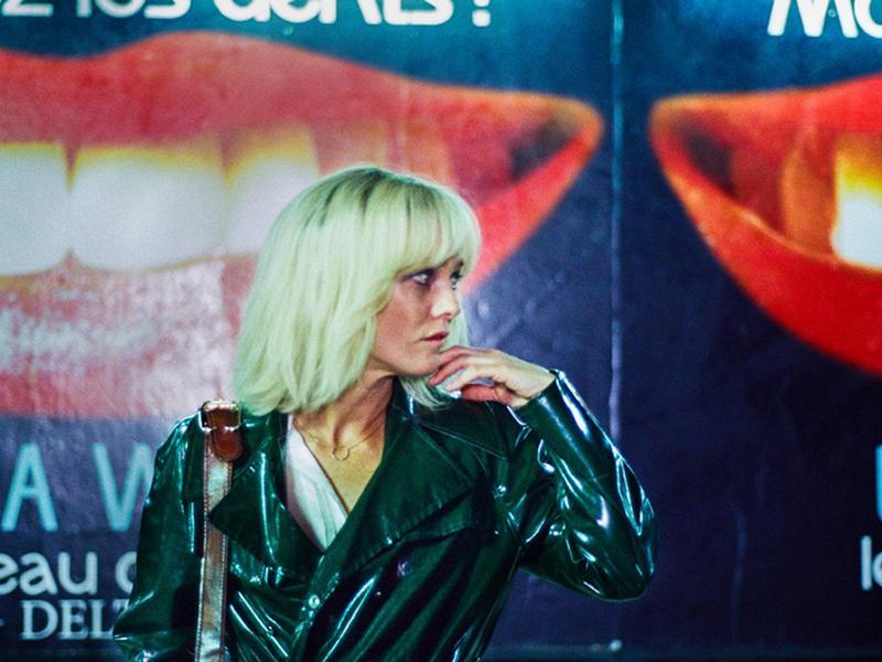 'Watch Me' Film Screening: Knife + Heart