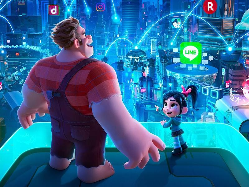 Community Cinema Presents... Ralph Breaks The Internet