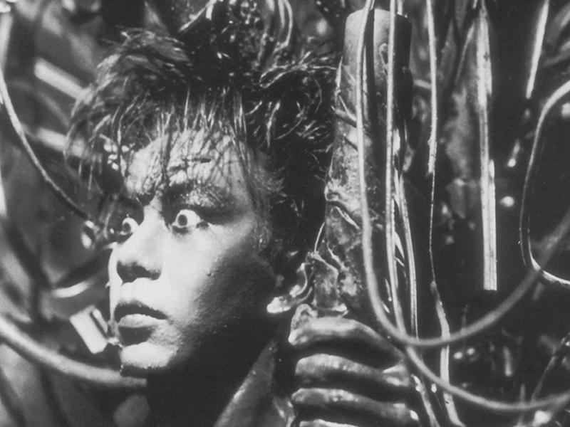 'Watch Me' Film Screening: Tetsuo the Iron Man and The Adventures of Denchu-Kozo
