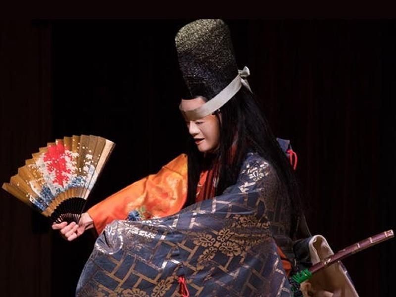 Passion in Stillness: Performance and Workshop Presented by Noh Masters from Japan