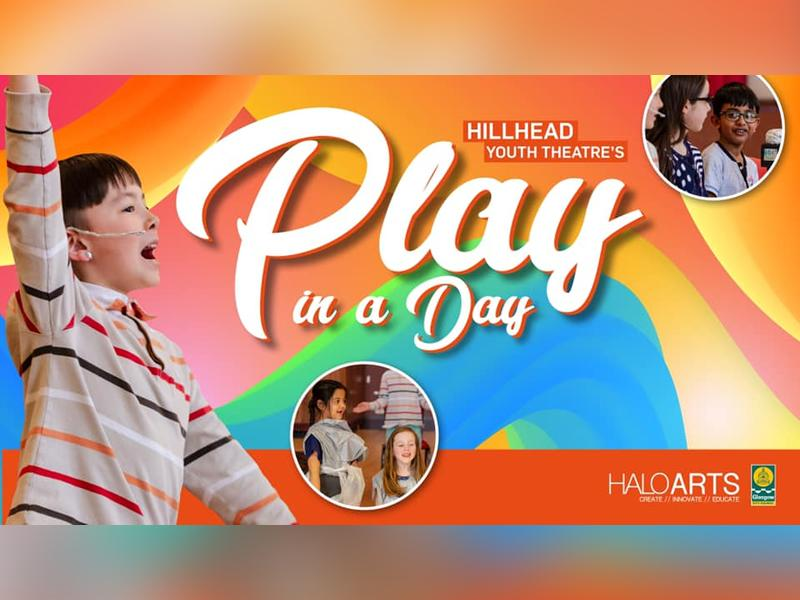 Play in a Day 2019