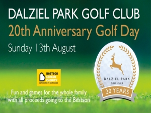 20th Anniversary Golf Day